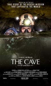 The cave online (2019) | Kinomaniak.pl