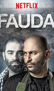 Fauda online (2015-) | Kinomaniak.pl