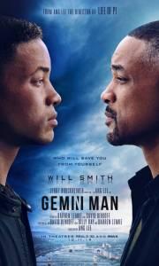 Bliźniak online / Gemini man online (2019) | Kinomaniak.pl