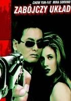 Zabójczy układ online / The replacement killers online (1998) | Kinomaniak.pl