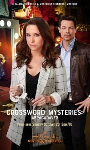 Krzyżówkowe zagadki: abrakadawer online / Crossword mysteries: abracadaver online (2020) | Kinomaniak.pl