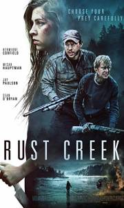 Rust creek online (2018) | Kinomaniak.pl