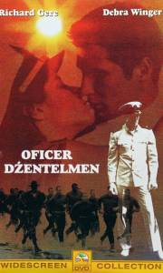 Oficer i dżentelmen online / An officer and a gentleman online (1982) | Kinomaniak.pl