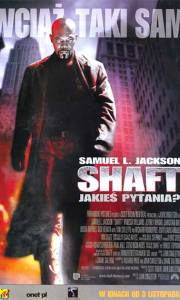 Shaft online (2000) | Kinomaniak.pl