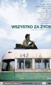 Wszystko za życie online / Into the wild online (2007) | Kinomaniak.pl