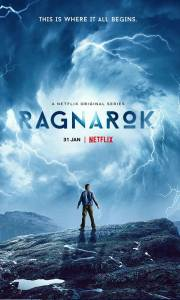 Ragnarok online (2020) | Kinomaniak.pl
