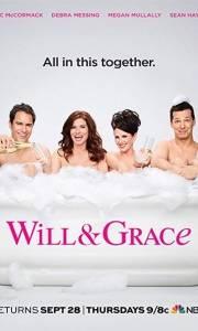 Will i grace online / Will & grace online (1998-) | Kinomaniak.pl