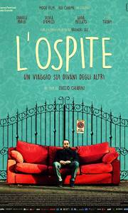 Gość online / L'ospite online (2018) | Kinomaniak.pl