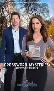 Krzyżówkowe zagadki: przeklęty klejnot online / Crossword mysteries: proposing murder online (2019) | Kinomaniak.pl
