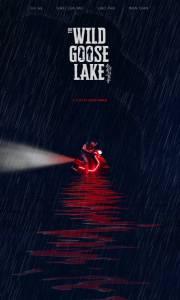 Jezioro dzikich gęsi online / Nan fang che zhan de ju hui online (2019) | Kinomaniak.pl