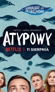 Atypowy online / Atypical online (2017-) | Kinomaniak.pl