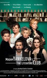 Klub literatury pięknej online / Hamoadon lesafrut yaffa shel hagveret yanlekova online (2017) | Kinomaniak.pl