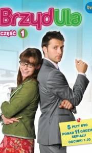 Brzydula online (2008-) | Kinomaniak.pl