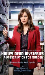 Premiera: 16 kwie. zagadki hailey dean: śmierć na receptę online / Hailey dean mysteries: a prescription for murder online (2019) | Kinomaniak.pl