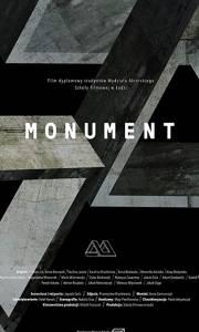 Monument online (2018) | Kinomaniak.pl