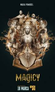 Magicy online / The magicians online (2015-) | Kinomaniak.pl