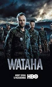 Wataha online (2014-) | Kinomaniak.pl
