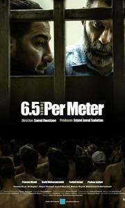30 gramów online / Metri shesh va nim online (2019) | Kinomaniak.pl