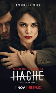 H online / Hache online (2019-) | Kinomaniak.pl