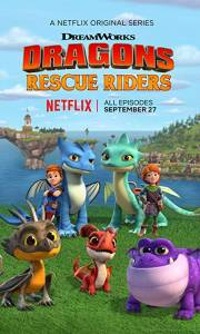 Jeźdźcy smoków: załoga ratunkowa online / Dragons: rescue riders online (2019-) | Kinomaniak.pl