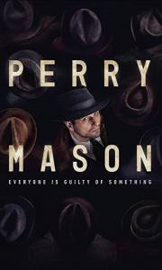 Perry mason online (2020-) | Kinomaniak.pl