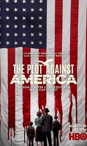 Spisek przeciwko ameryce online / The plot against america online (2020-) | Kinomaniak.pl