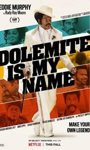 Nazywam się dolemite online / Dolemite is my name! online (2019) | Kinomaniak.pl