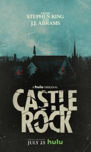 Castle rock online (2018-) | Kinomaniak.pl