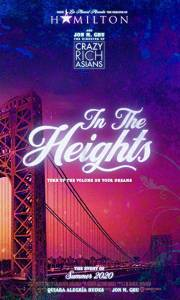 In the heights online (2020) | Kinomaniak.pl