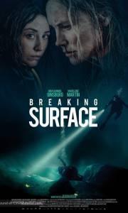 Pod powierzchnią online / Breaking surface online (2020) | Kinomaniak.pl