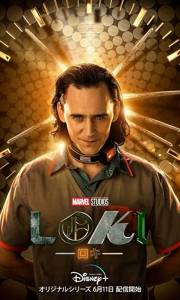 Loki online (2021-) | Kinomaniak.pl