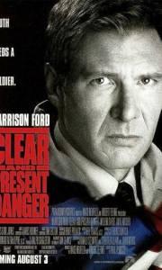 Stan zagrożenia online / Clear and present danger online (1994) | Kinomaniak.pl