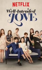 Well-intended love online (2019-) | Kinomaniak.pl