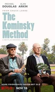 The kominsky method online (2018-30) | Kinomaniak.pl