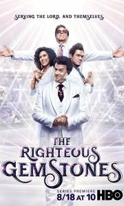 Prawi gemstonowie online / The righteous gemstones online (2019-) | Kinomaniak.pl