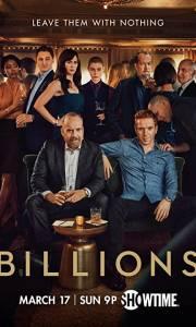 Billions online (2016-) | Kinomaniak.pl