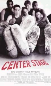 Światła sceny online / Center stage online (2000) | Kinomaniak.pl