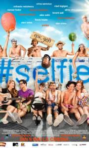 Selfie online (2014) | Kinomaniak.pl