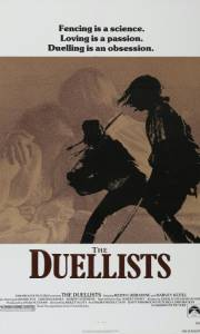 Pojedynek online / The duellists online (1977) | Kinomaniak.pl