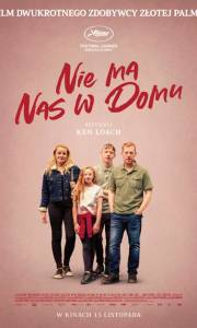 Nie ma nas w domu online / Sorry we missed you online (2019) | Kinomaniak.pl