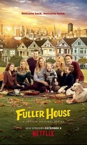 Pełniejsza chata online / Fuller house online (2016-) | Kinomaniak.pl