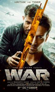 War online (2019) | Kinomaniak.pl