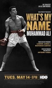 Nazywam się: muhammad ali online / What's my name: muhammad ali online (2019)   Kinomaniak.pl