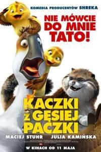 Kaczki z gęsiej paczki online / Duck duck goose online (2018) - recenzje | Kinomaniak.pl