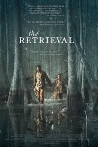 Retrieval, the online (2013) | Kinomaniak.pl