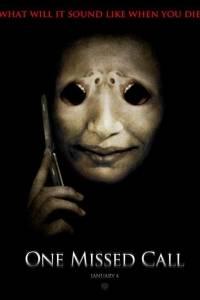 Nieodebrane połączenie online / One missed call online (2008) | Kinomaniak.pl