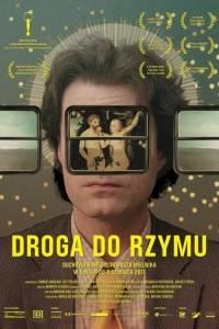 Droga do rzymu online / Cesta do ríma online (2015)   Kinomaniak.pl