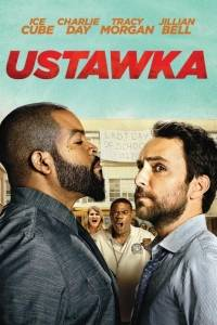 Ustawka online / Fist fight online (2017) | Kinomaniak.pl