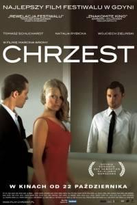 Chrzest online (2010) | Kinomaniak.pl