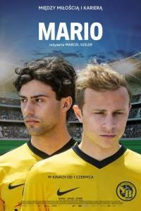 Mario online (2018) - pressbook | Kinomaniak.pl